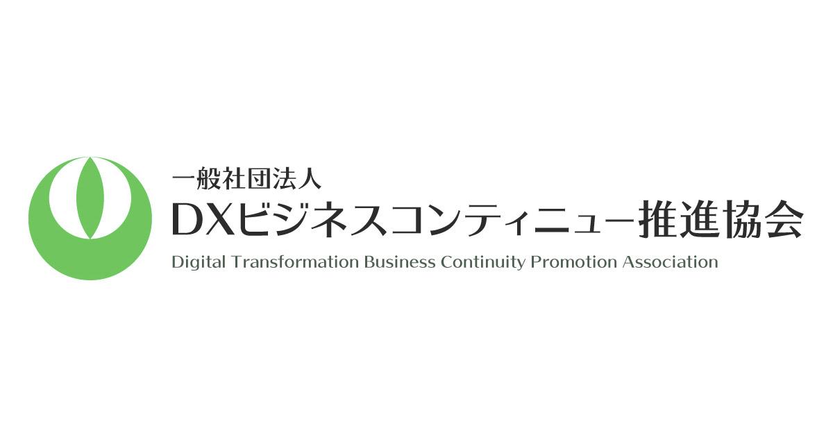 GDXBC_法人設立のお知らせ