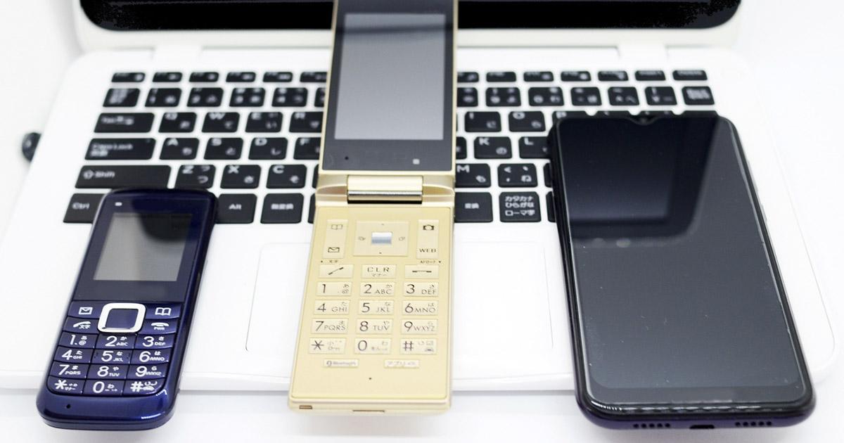 5Gとは。5Gの意味や歴史と活用事例、何が出来るかを解説_01