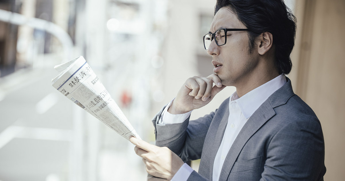 BCPとは。事業継続計画の意味や策定の目的をわかりやすく解説_01