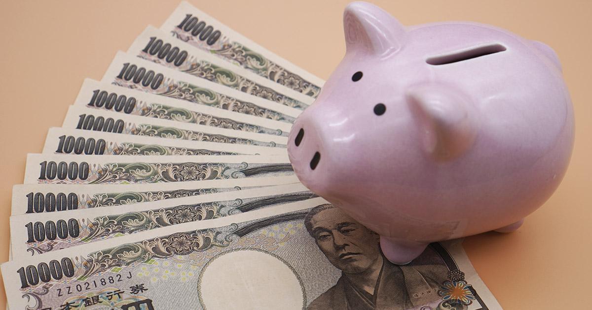 補助金制度の5つの注意点